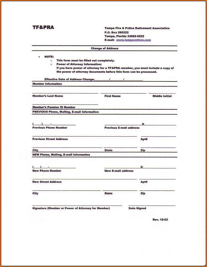 Email Archiving Policy Template