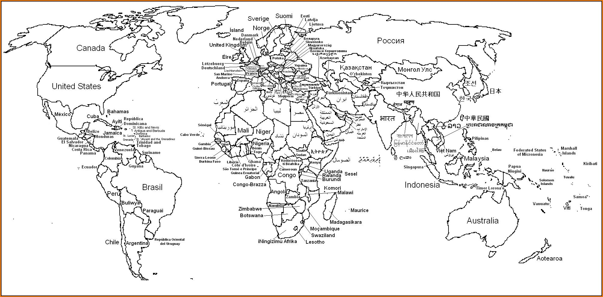 Large Printable World Map Black And White