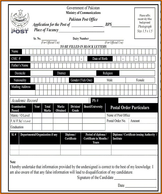 Pakistan Post Office Job Application Form