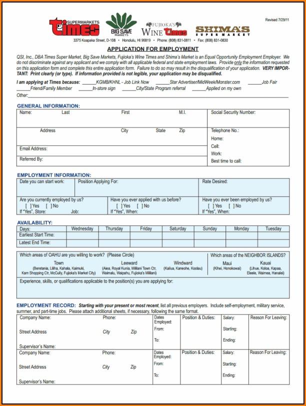 Supermarket Job Application Form
