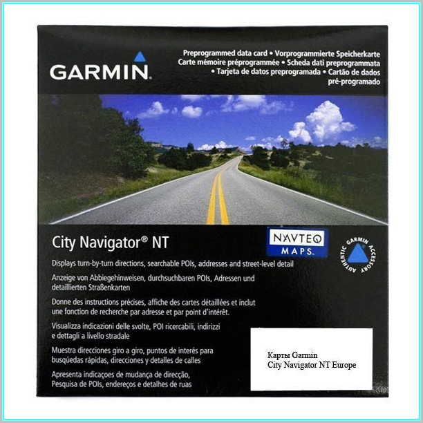 Garmin City Navigator Europe Nt 2017