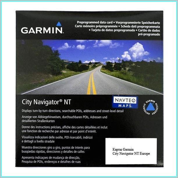 Garmin City Navigator Europe Nt 2017