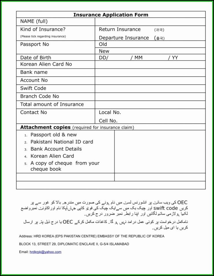 Blank Car Lease Agreement Form