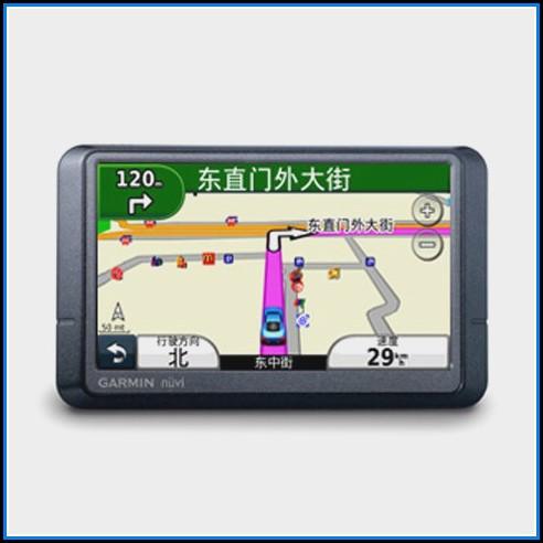 Garmin Nuvi 205 Maps Update