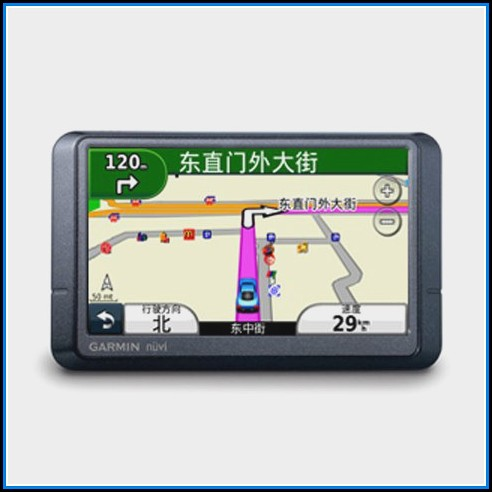 Garmin Nuvi Update Download