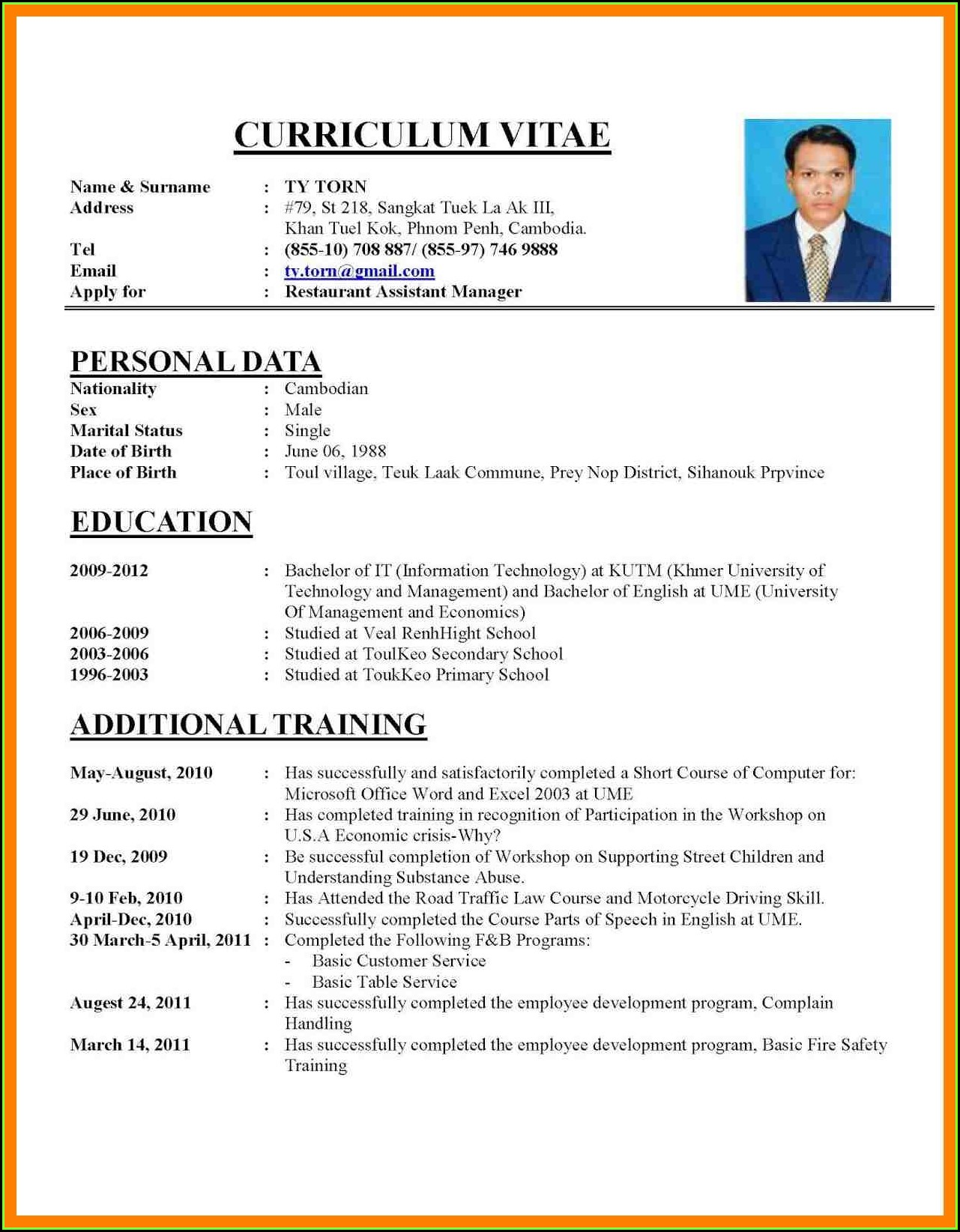How To Make The Cv For Job