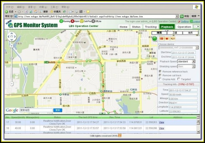 Map Routing Software Microsoft