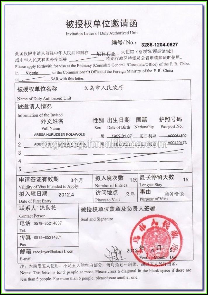 K1 Visa Application Form Sample