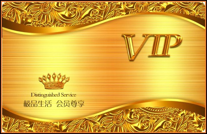 Vip Membership Card Template Design