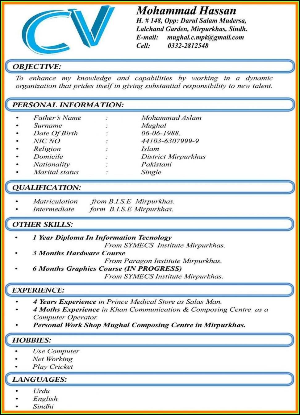 Mba Finance Fresher Resume Format Pdf