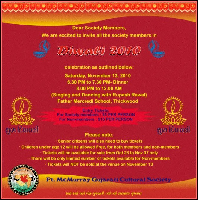 Party Invitation Cards Wordings