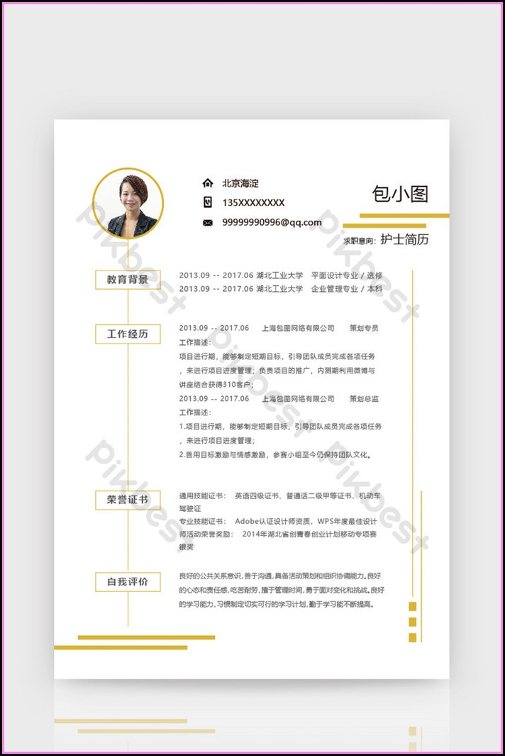 Business Resume Template Word