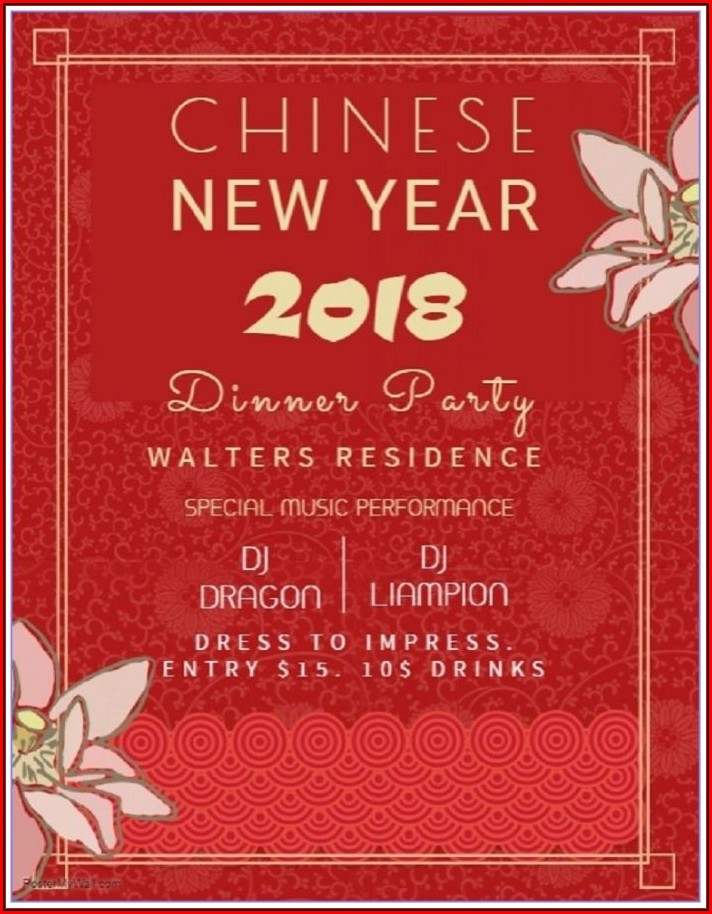 Chinese Wedding Invitation Insert Template