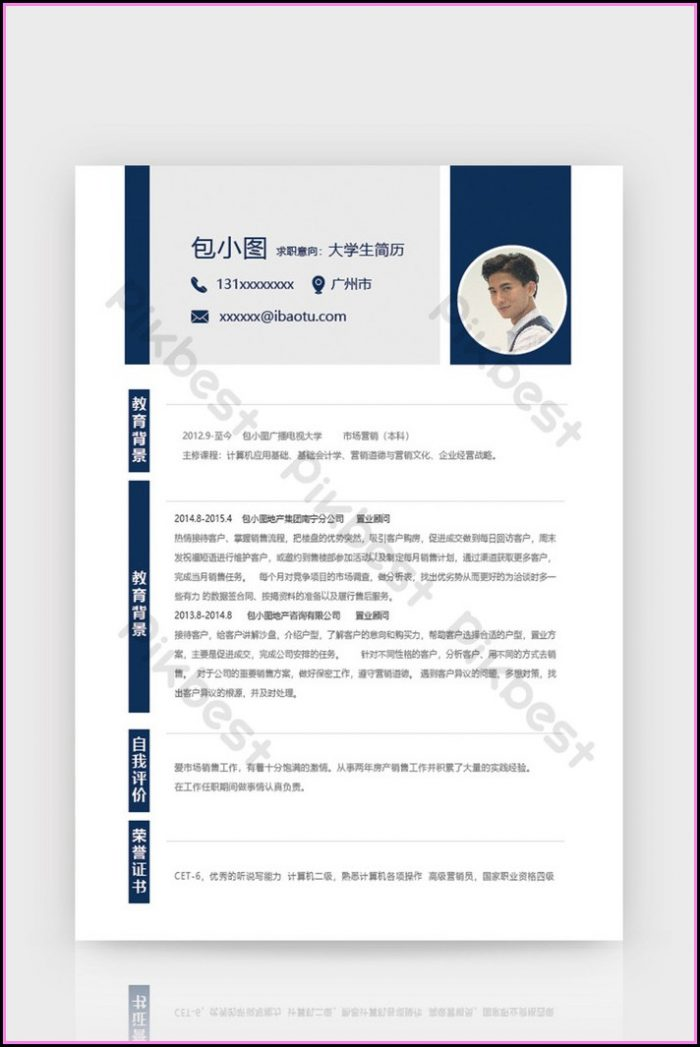 College Resume Template Free Download