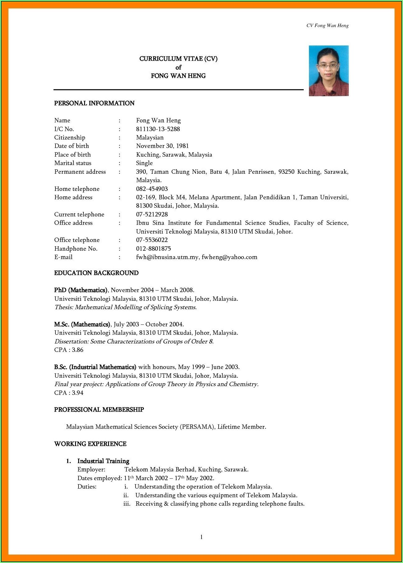Free Simple Resume Template Download
