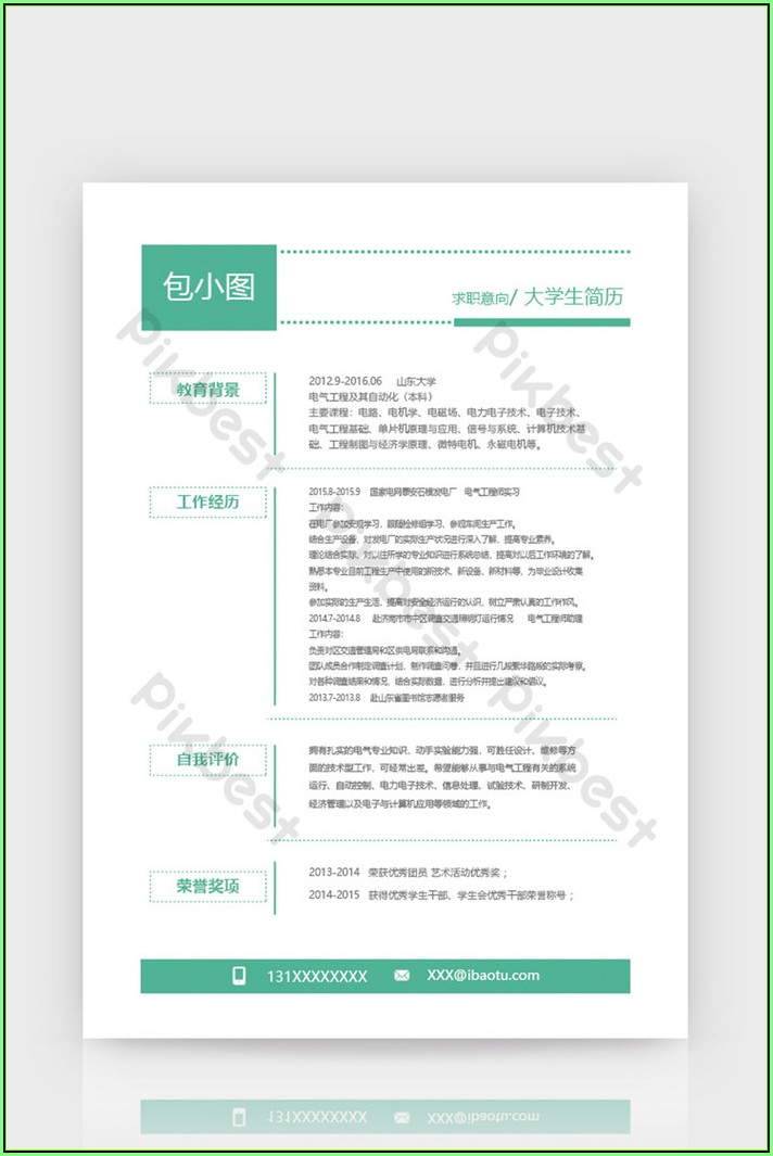 Free Simple Resume Template Word