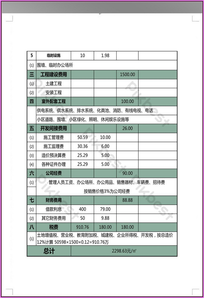 Construction Estimate Form Excel