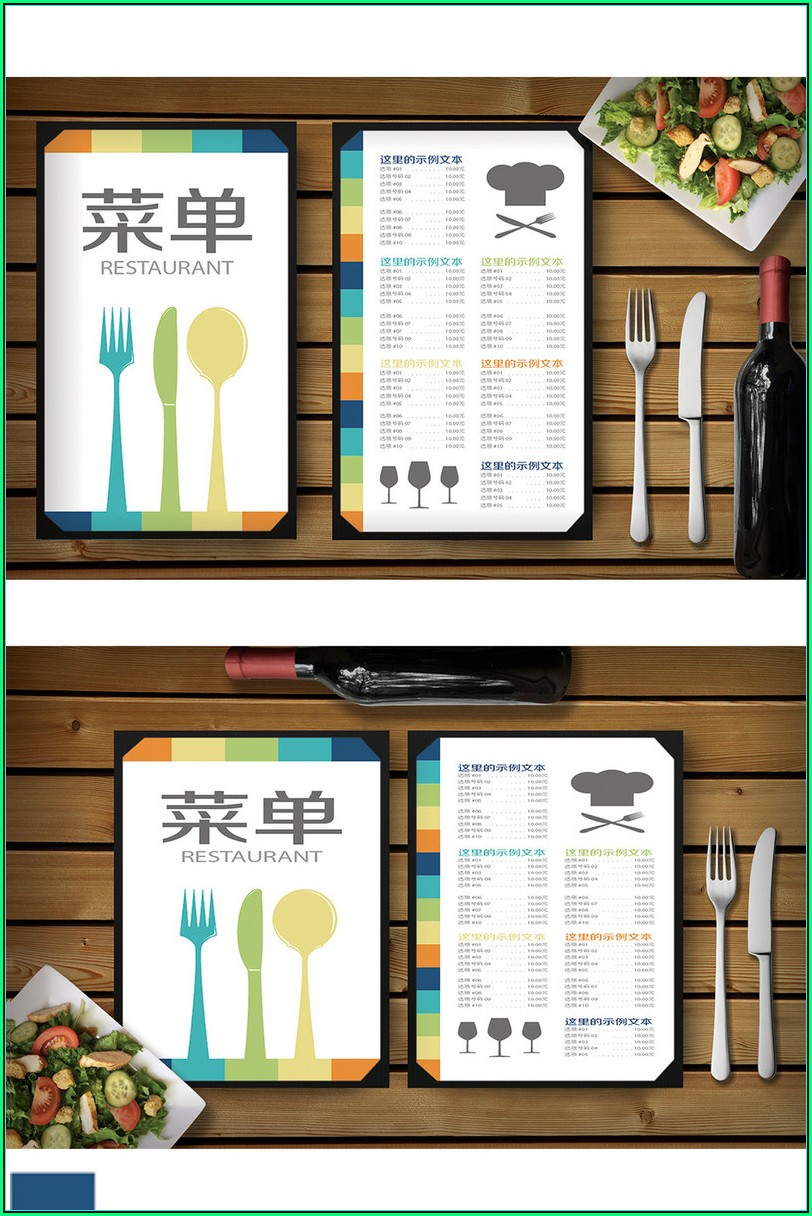 Restaurant Menu Card Design Templates Free Download
