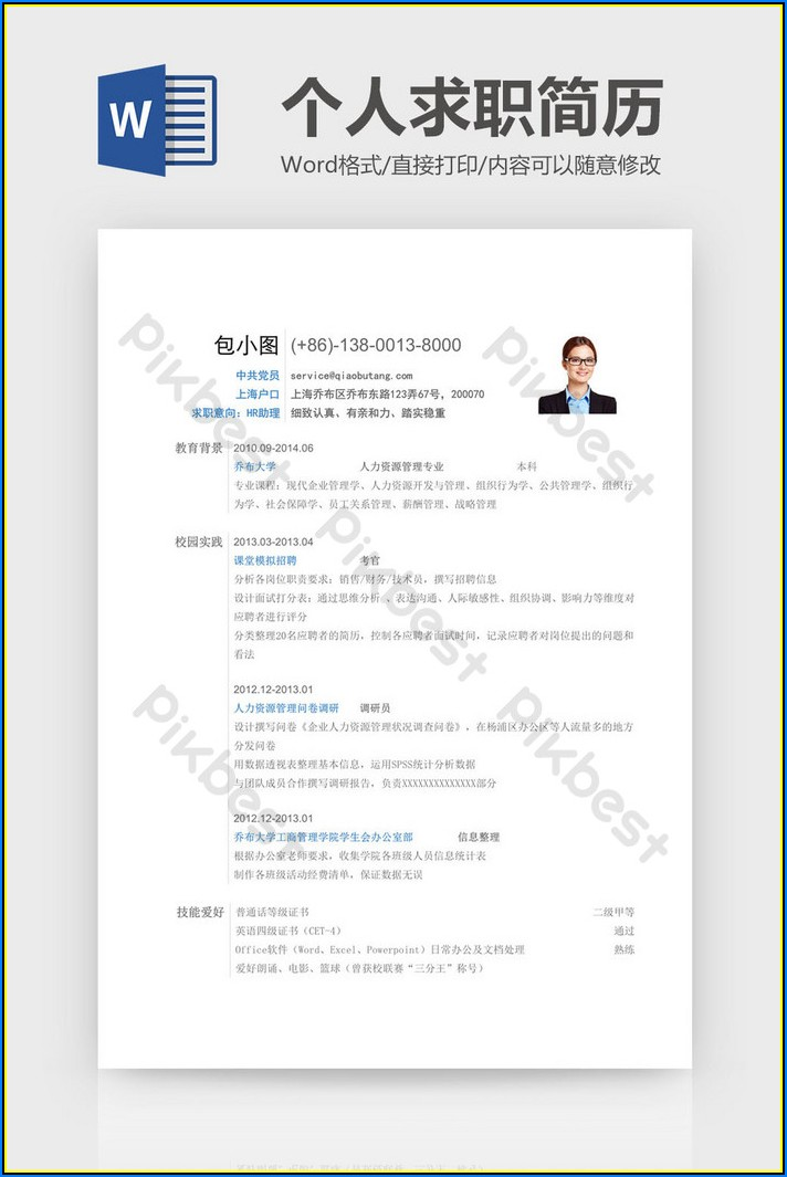 Traditional Cv Template Free