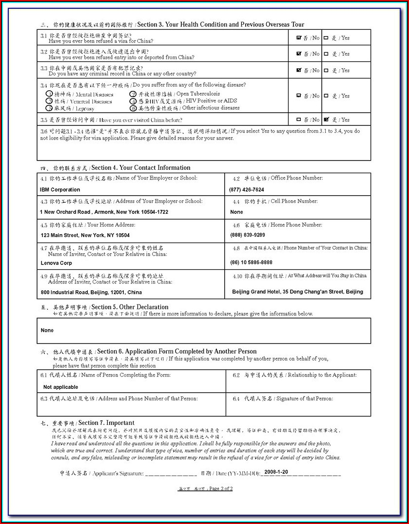China Tourist Visa Application Form India