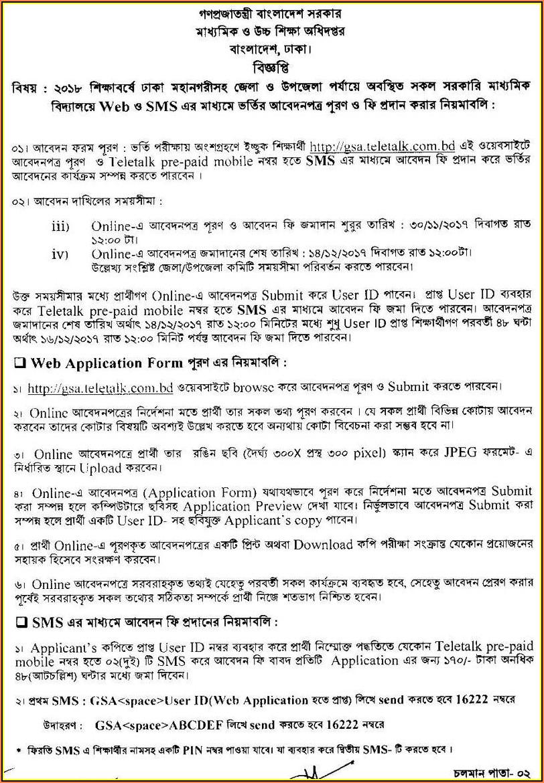 Gsa Online Admission Application Form