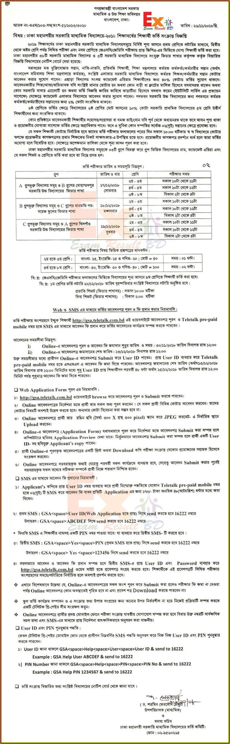 Gsa Saturday School Application Form