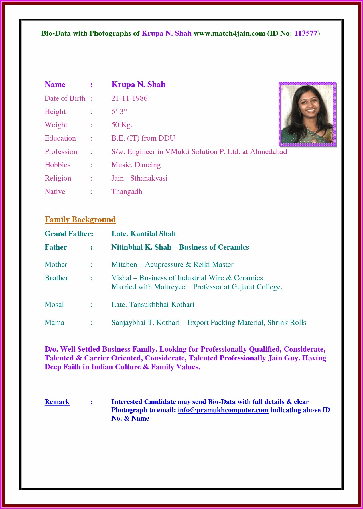 Marriage Resume Format For Boy Free Download