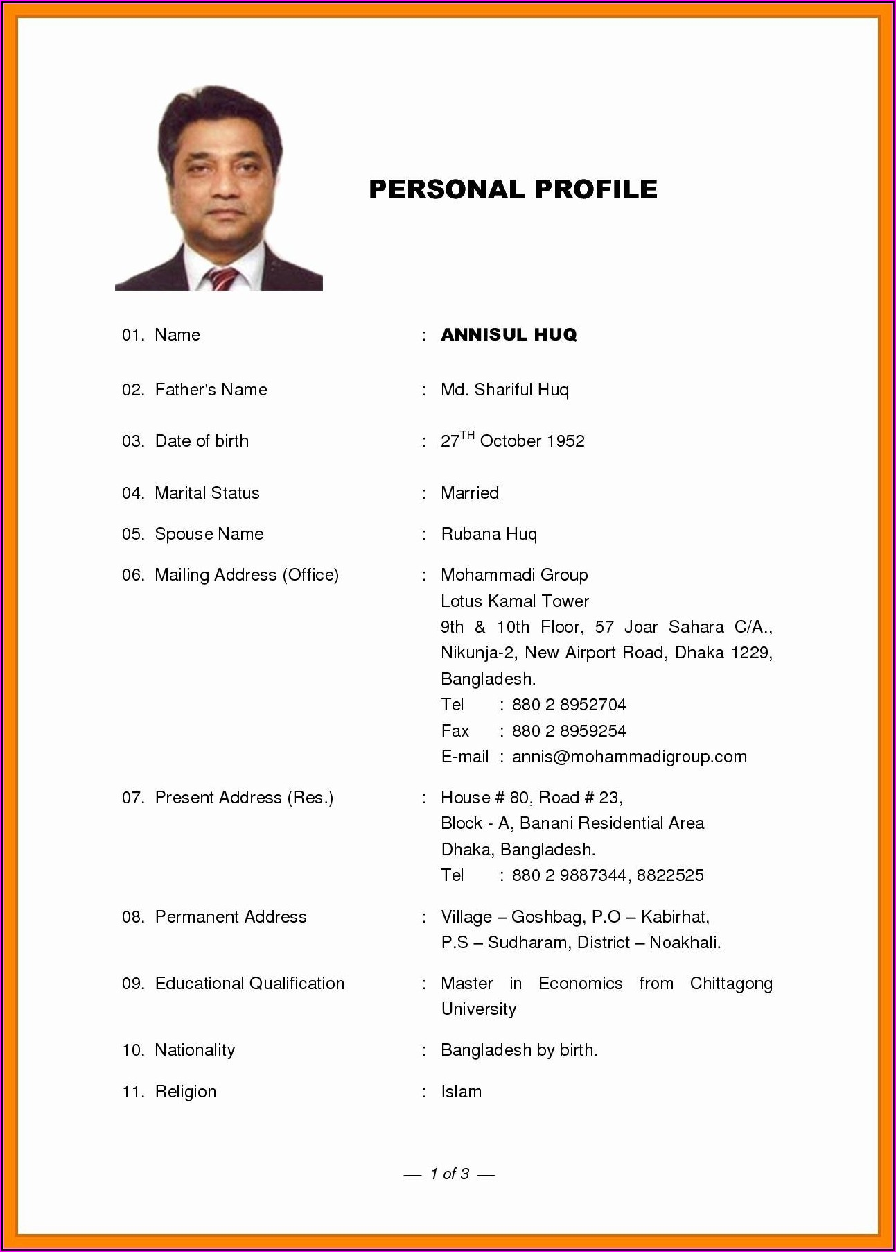 Marriage Resume Format For Boy