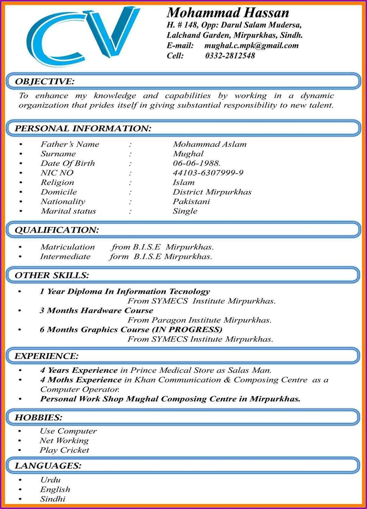 Mba Resume Format Pdf Download Free