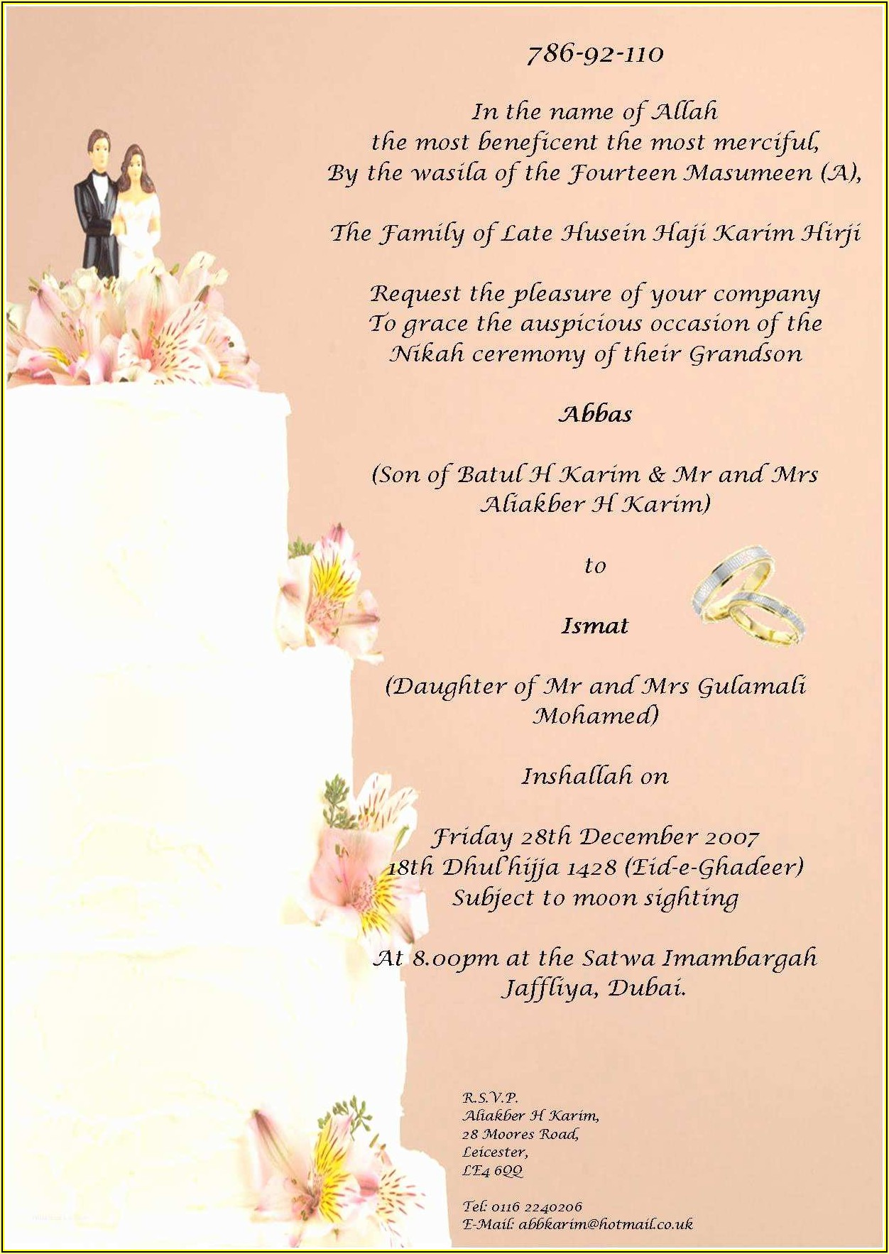 Free Invitation Card Templates Online