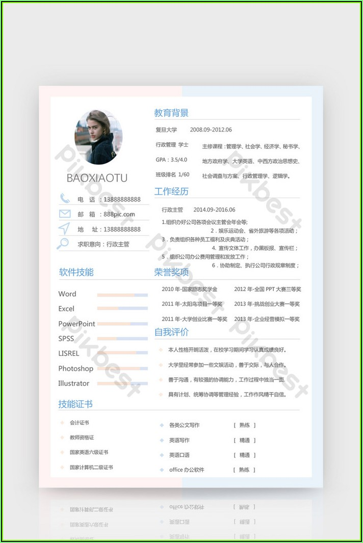Simple Job Resume Template Download
