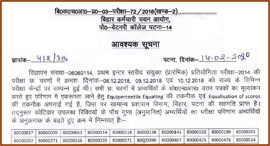 Bssc Application Form Graduate Level