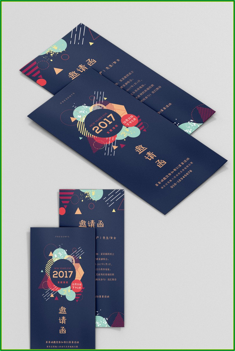 Event Invitation Templates Free Download