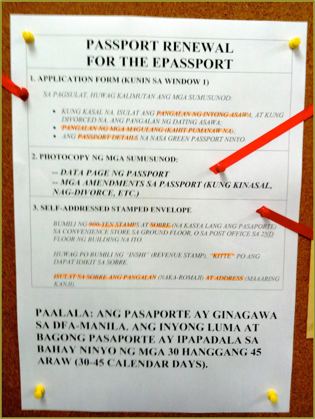 Form For Passport Renewal At Post Office