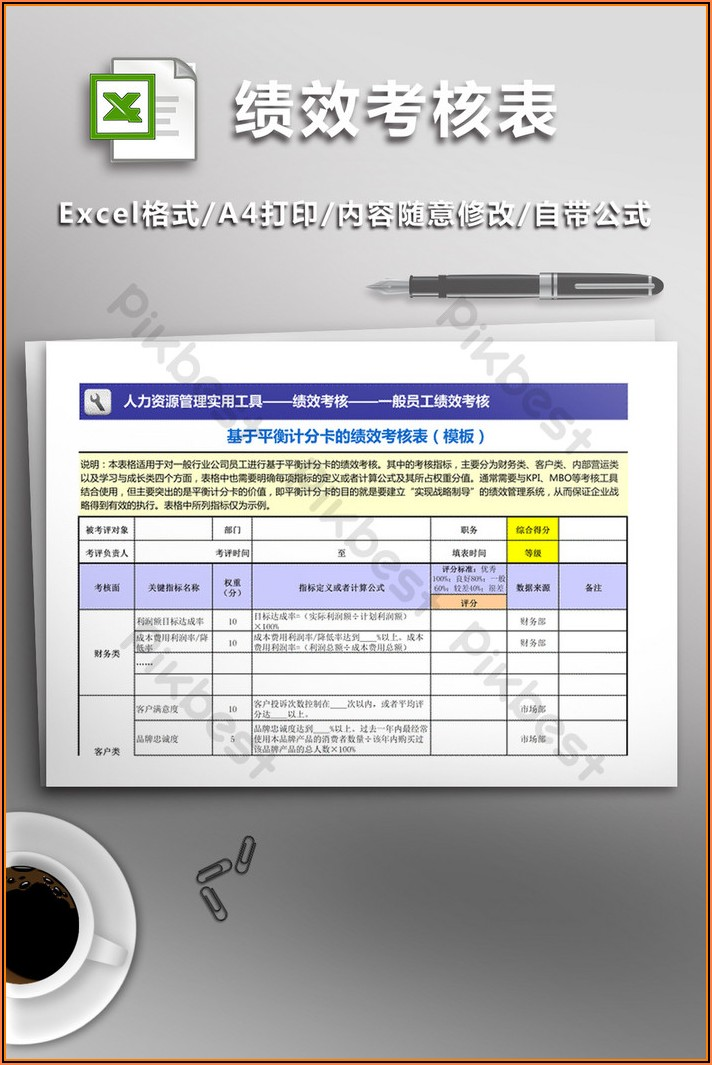 Balanced Scorecard Excel Template Free Download