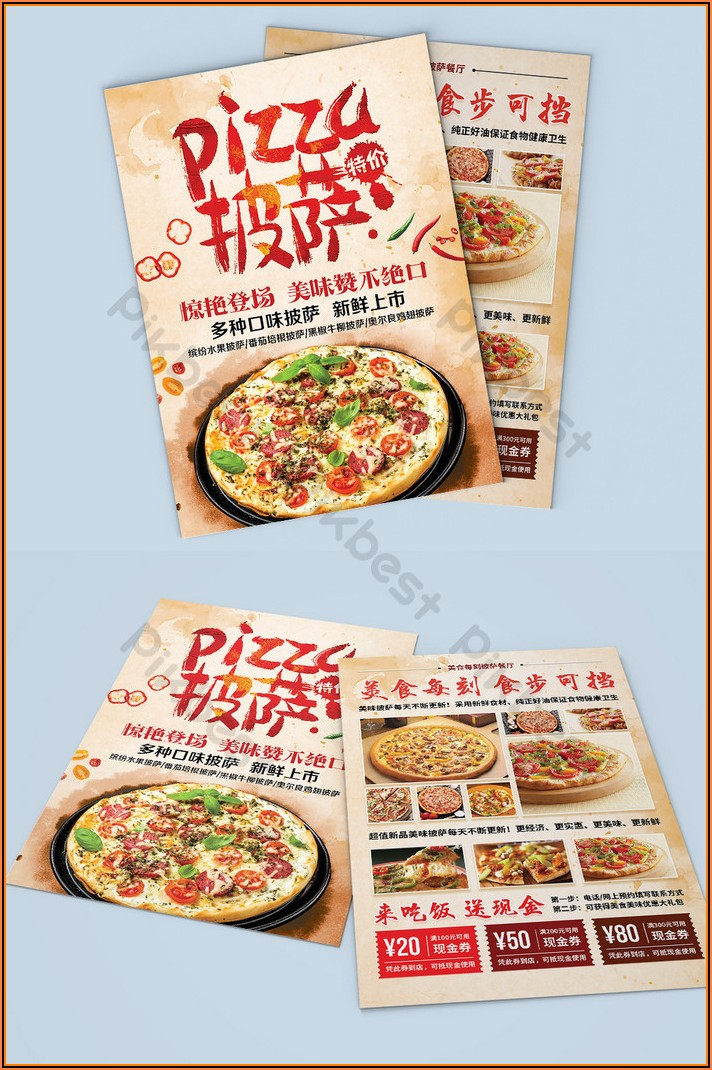 Free Pizza Flyer Template Design