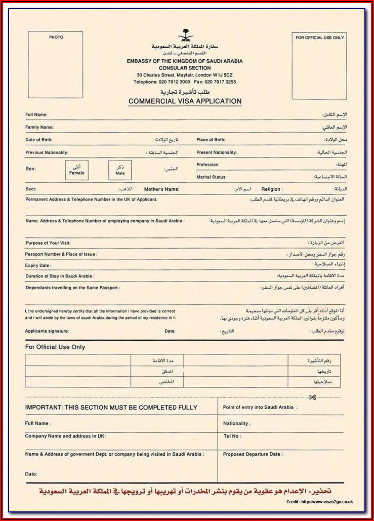 Ghana Passport Renewal Application Form Pdf