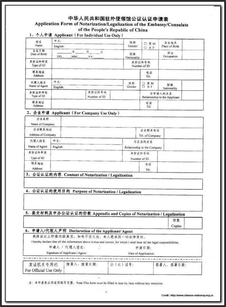 Ghana Passport Renewal Form Pdf