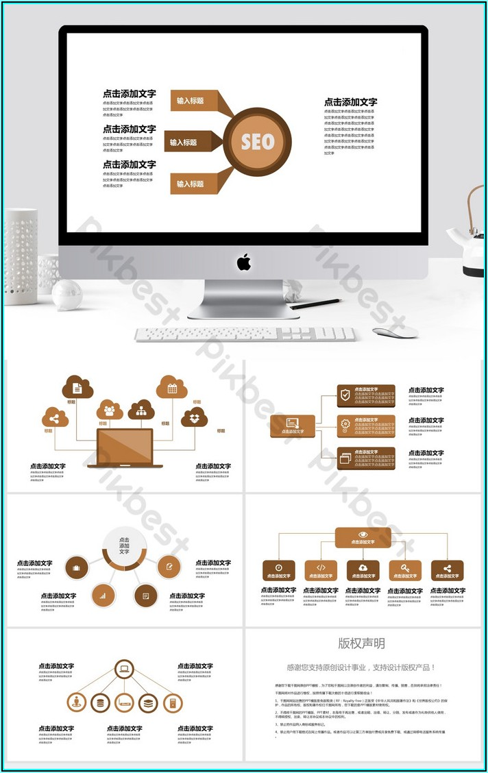 Simple Organizational Chart Template Free
