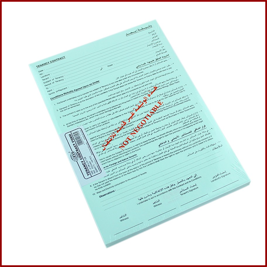 Tenancy Contract Form