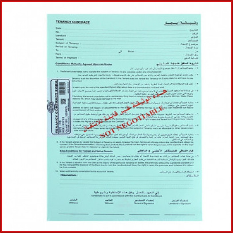 Tenancy Contract Forms Arabic English