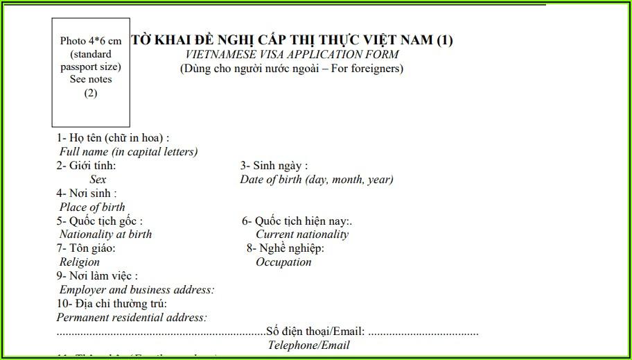 Vietnamese Visa Application Form