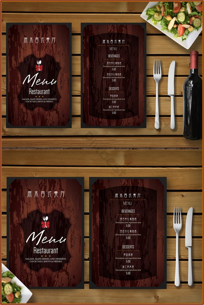 Wine Menu Template Free Download