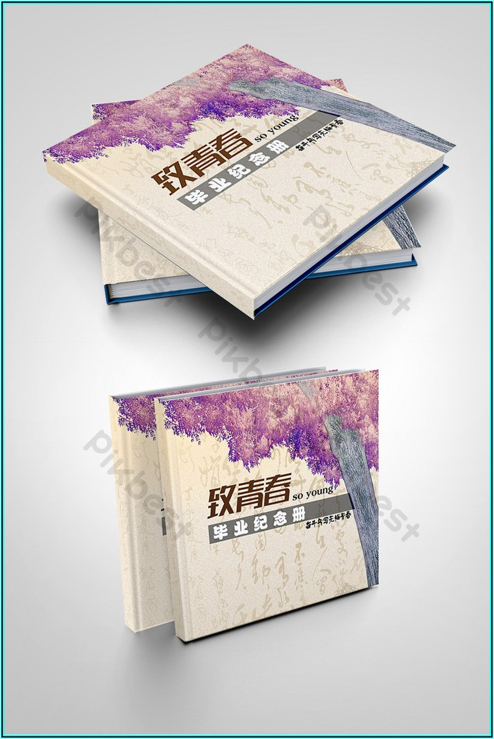 Yearbook Cover Template Free Download