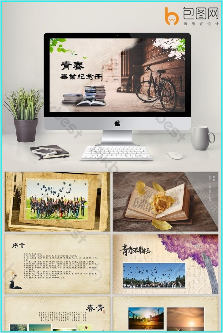 Yearbook Ppt Template Free Download
