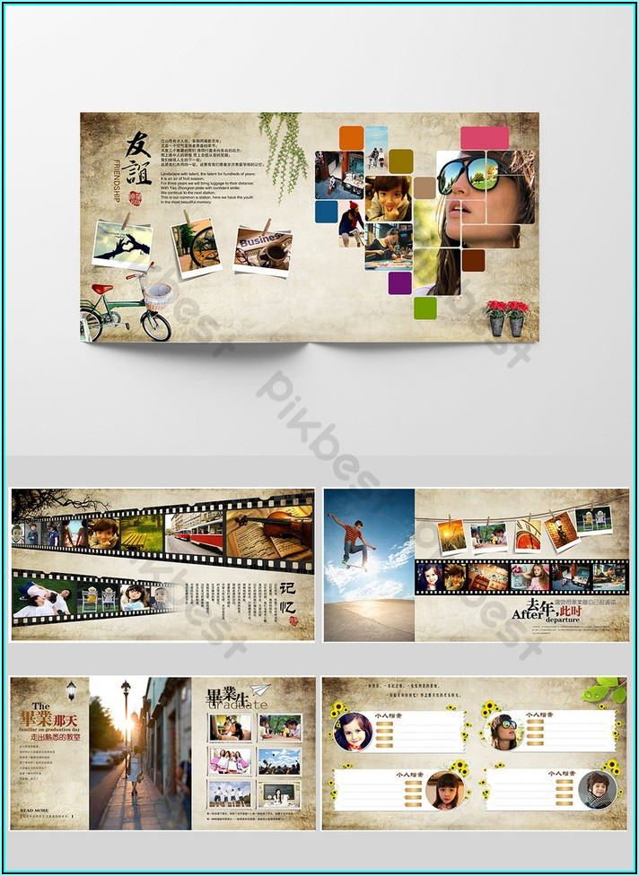 Yearbook Psd Template Free Download