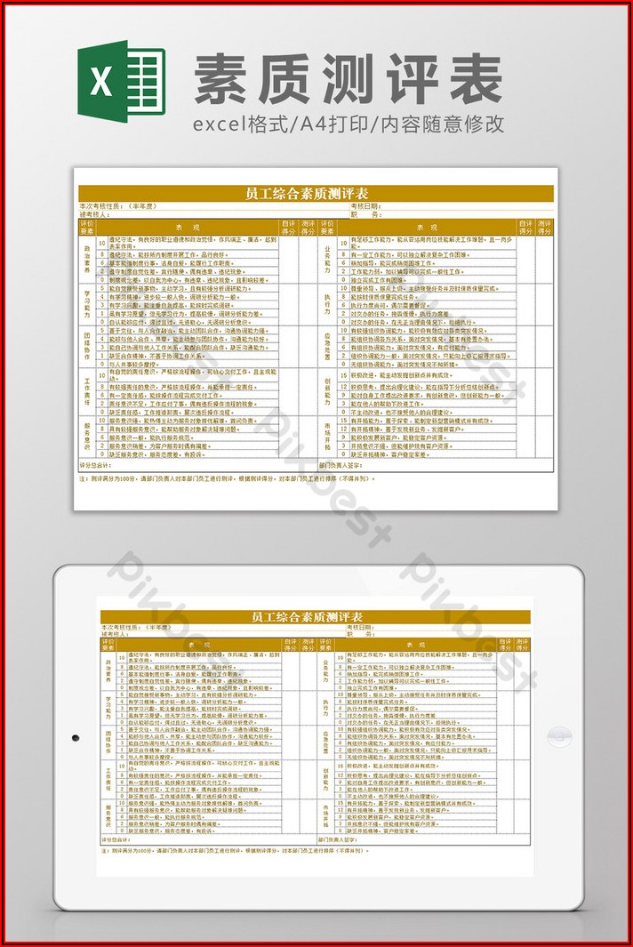 Free Employee Evaluation Template Excel