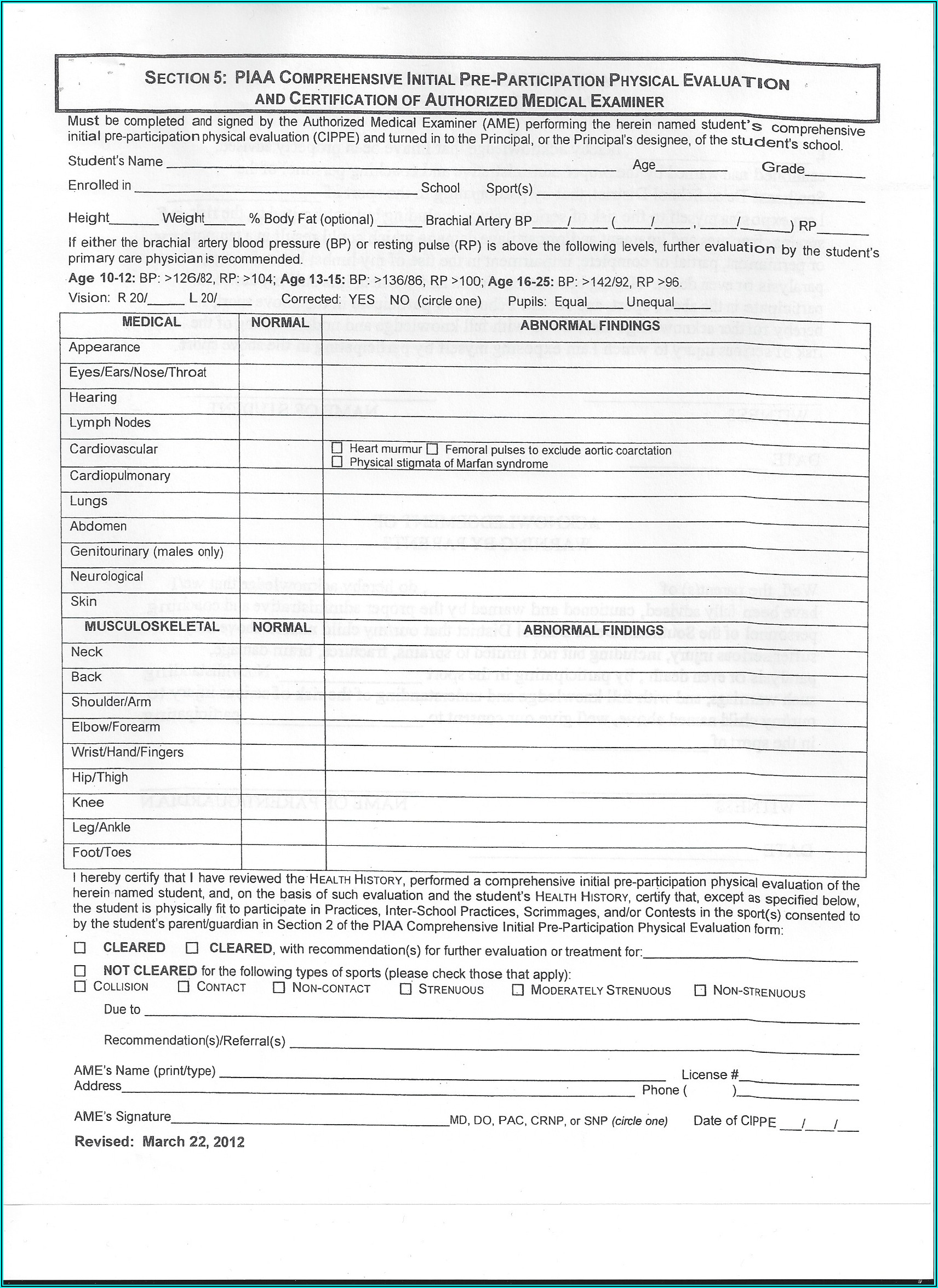 School Sports Physicals Forms