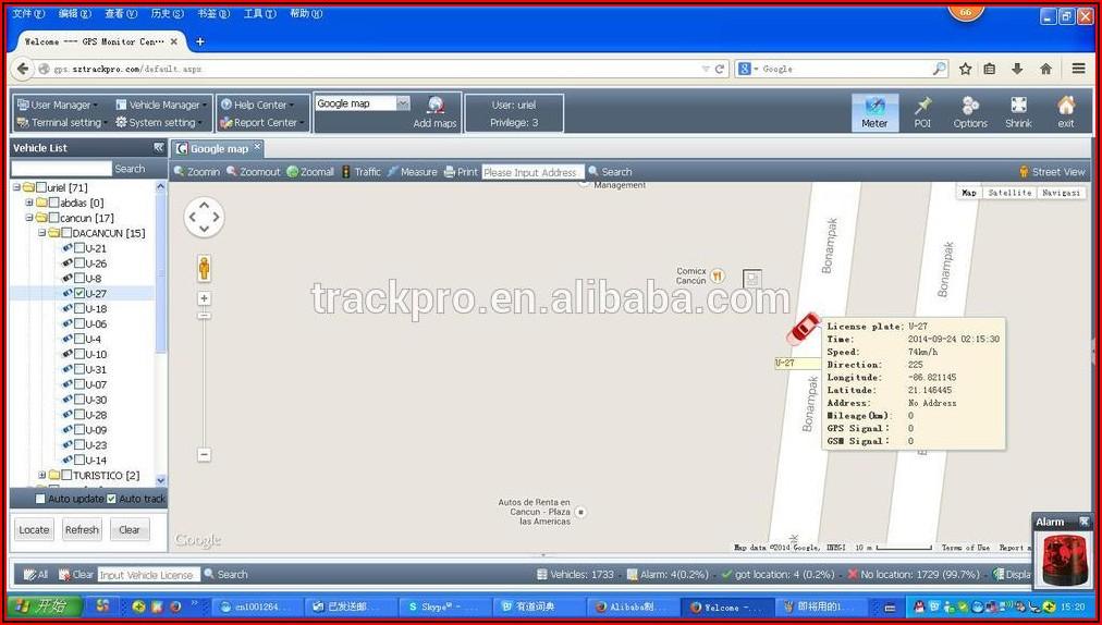 Google Map Gps Tracking Api