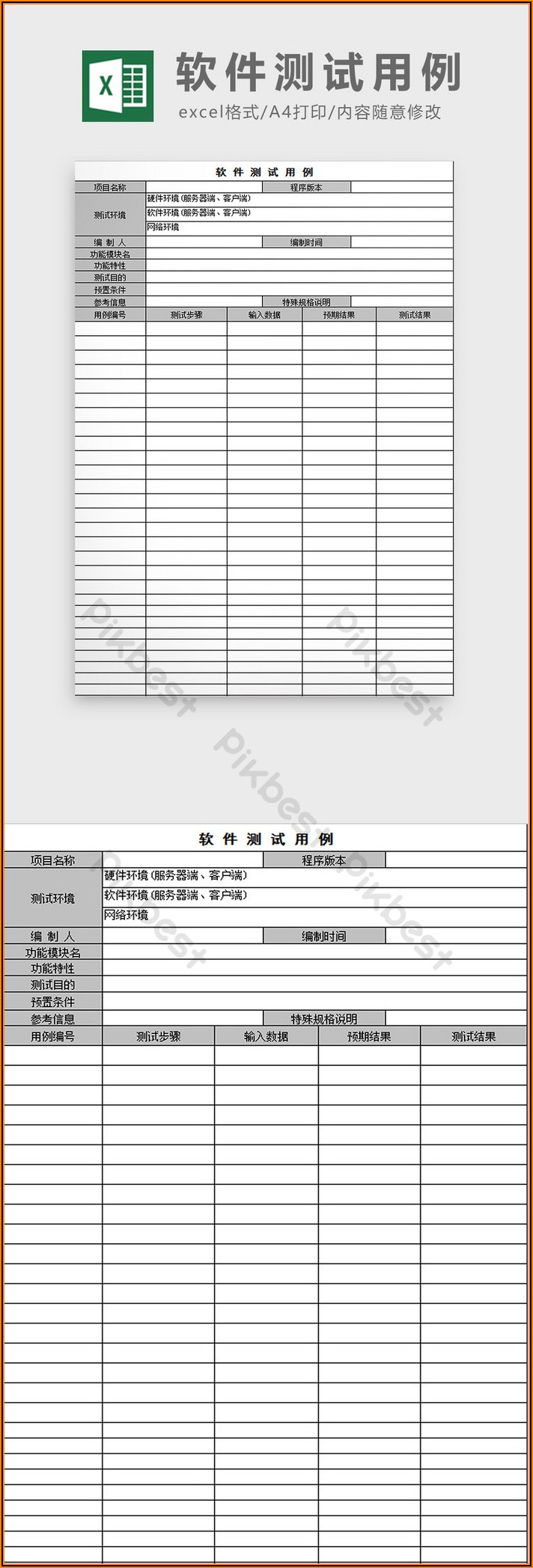 Software Test Case Template Excel Download
